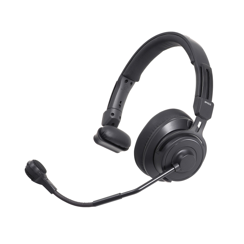 Audio Technica BPHS2S Single Ear Broadcast Headset