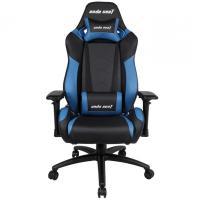 Anda Seat AD7-23 Large Gaming Chair - Black/Blue