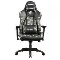 AKRacing Premium V2 Gaming Chair Camo