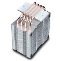 DeepCool Gammaxx C40 Multi Socket CPU Cooler