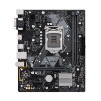 Asus Prime H310M-E R2.0 LGA 1151 mATX Motherboard