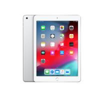 Apple MR7G2X/A iPad Wi-Fi 32gb - Silver (6th Gen)