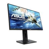 Asus 24.5in 75Hz Gaming Monitor (VG255H)