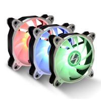 Lian Li Bora Lite 120mm RGB PWM Fans Silver - 3 Pack With Controller