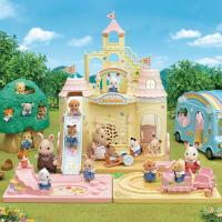Sylvanian Families Baby Castle Nursery
