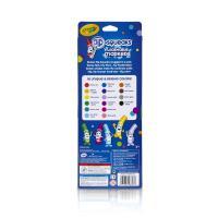 Crayola 16 Pip-Squeak Markers