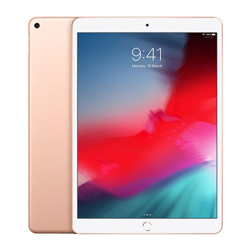 Apple 7.9 inch iPad mini - WiFi 64GB - Gold (MUQY2X/A)