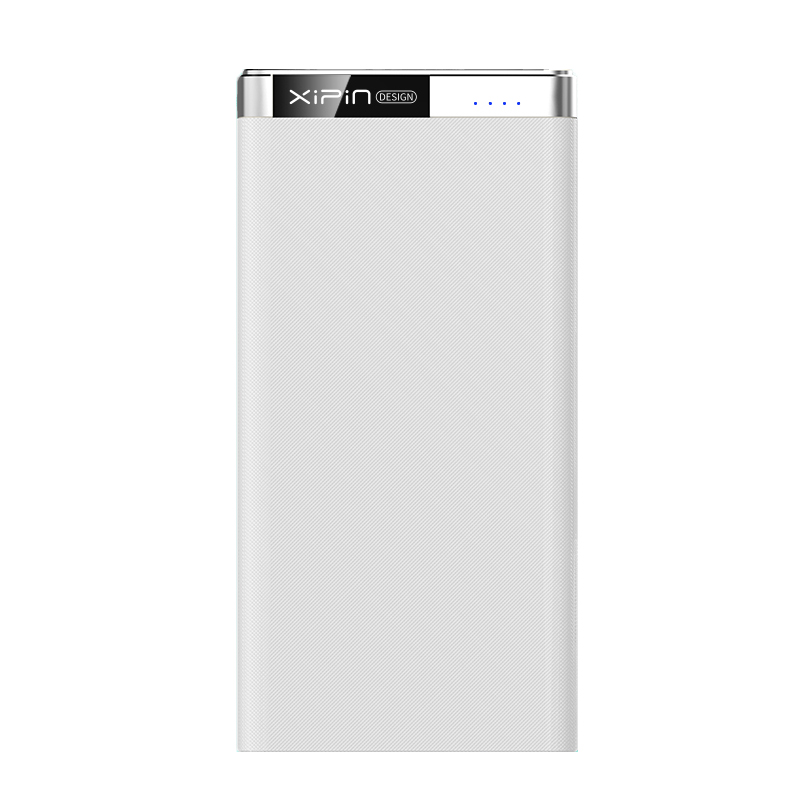 Xipin T19 20000mAh Dual USB Output Powerbank w Rubber Coat and Led Display White
