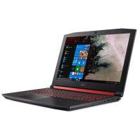 Acer 15.6in FHD i7 8750H GTX 1050 512GB SSD Gaming Laptop (AN515-52-76CV)