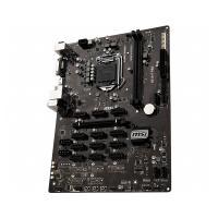 MSI H310-F Pro LGA1151 Motherboard