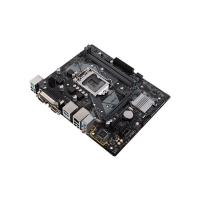 Asus Prime H310M-D R2.0 CSM LGA 1151 mATX Motherboard