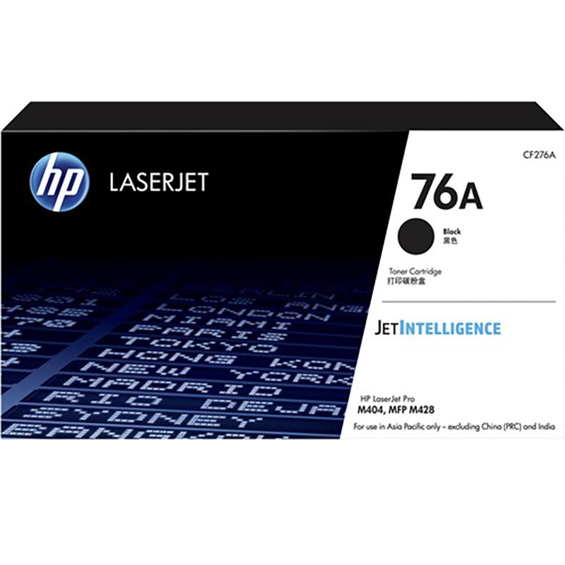 HP 76A Black LaserJet Toner CF276A