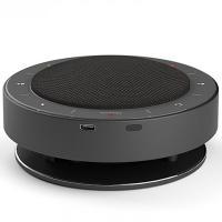 Beyerdynamic Phonum Wireless Bluetooth Conference Speakerphone