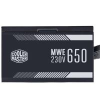 Cooler Master 650W MWE White V2 Power Supply