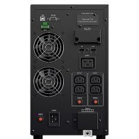 CyberPower Online S 3000VA / 2700W Tower UPS