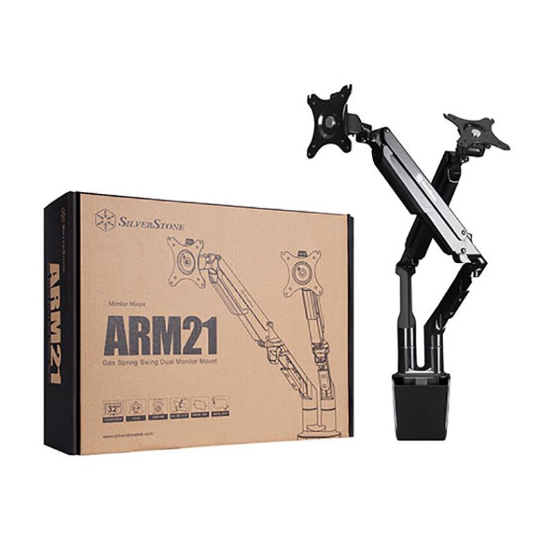 Silverstone ARM21 Gas Spring Dual Monitor Arm