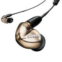 Shure SE535 Wired Earphones - Bronze (UNI Cable)