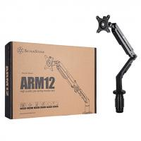 Silverstone ARM12 Gas Spring Monitor Arm