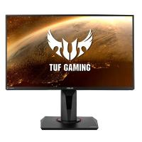 Asus 24.5in FHD 144Hz FreeSync Gaming Monitor (VG259Q)