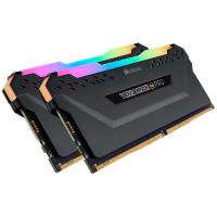 Corsair Vengeance RGB PRO Light Enhancement Kit - Black