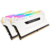 Corsair Vengeance RGB PRO Light Enhancement Kit - White