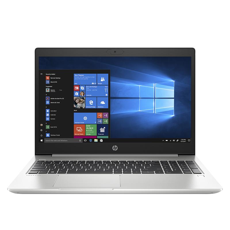 HP ProBook 450 G7 15.6IN FHD i7-10510U MX130 256GB SSD Laptop (9VJ55PA)