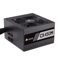 Corsair 450W CX450M 80+ Bronze Power Supply (CP-9020101-AU)