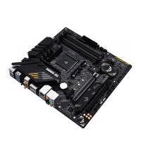 Asus TUF Gaming B550M Plus WiFi AM4 mATX Motherboard