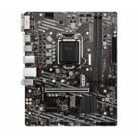 MSI H410M-A PRO LGA 1200 mATX Motherboard