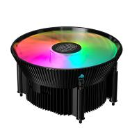 Cooler Master A71C ARGB AM4 CPU Cooler