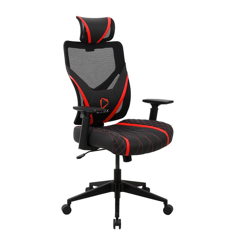 ONEX GE300 Ergonomic Gaming Chair - Black/Red