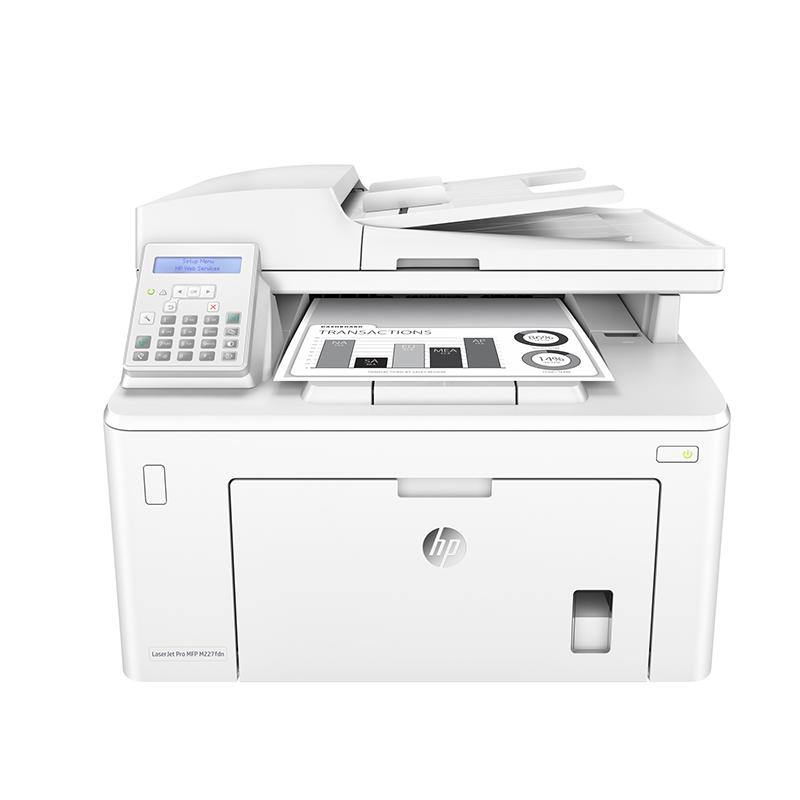 HP LaserJet Pro Mono Multifunction Laser Printer (G3Q79A)