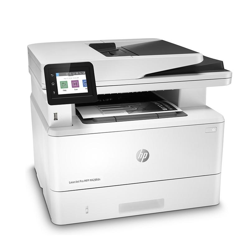 HP LaserJet Pro Mono Multifunction Laser Printer (W1A29A)