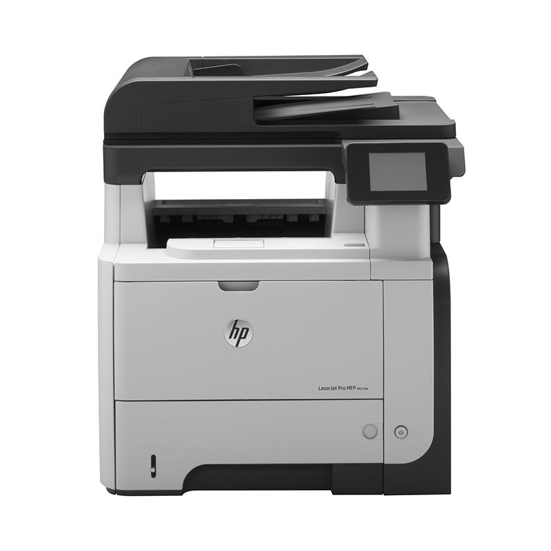 HP LaserJet Pro Mono WiFi Multifunction Laser Printer (A8P80A)