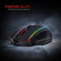 Redragon M686 2.4Ghz Wireless/Wired RGB Gaming Mouse, 16000 DPI