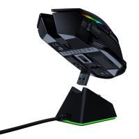 Razer Basilisk Ultimate Wireless Gaming Mouse