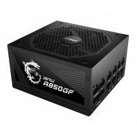 MSI 850W MPG A850GF 80+ Gold Power Supply (MPG A850GF)