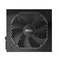 MSI 650W MPG A650GF 80+ Gold Power Supply (MPG A650GF)