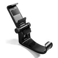 SteelSeries SmartGrip Mobile Phone Holder
