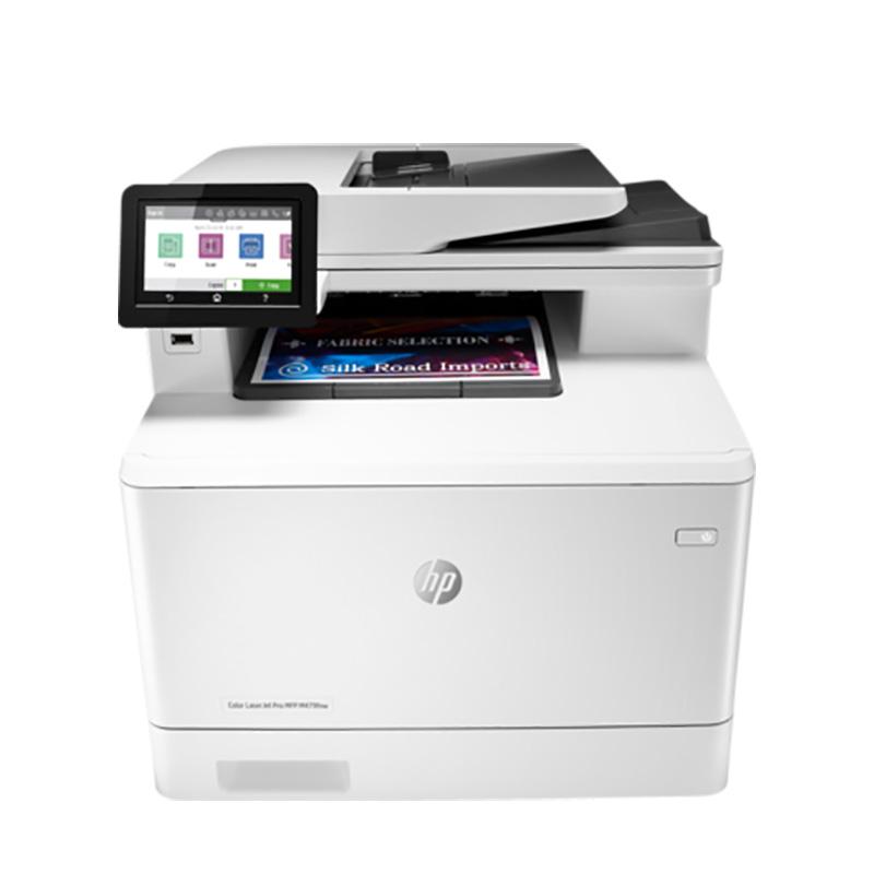 HP Color LaserJet Pro M479fnw Multifunction Laser Printer (W1A78A)