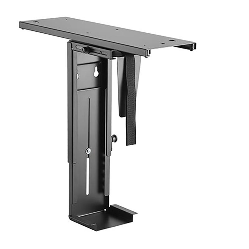 Brateck Adjustable Under-Desk ATX Case Mount