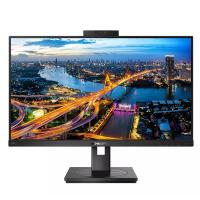 Philips 27in QHD IPS 75Hz Monitor with Webcam (275B1H)
