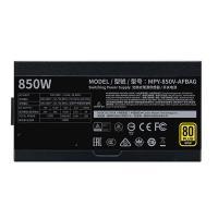 Cooler Master V850 850W V2 80+ Gold Power Supply (MPY-850V-AFBAG-AU)