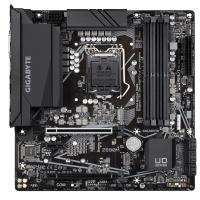 Gigabyte Z590M LGA 1200 mATX Motherboard