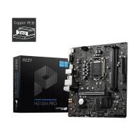 MSI H510M Pro LGA 1200 mATX Motherboard