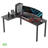 Eureka Ergonomic Left Side L Shape Gaming Desk