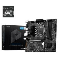 MSI B560M PRO-VDH LGA 1200 mATX Motherboard