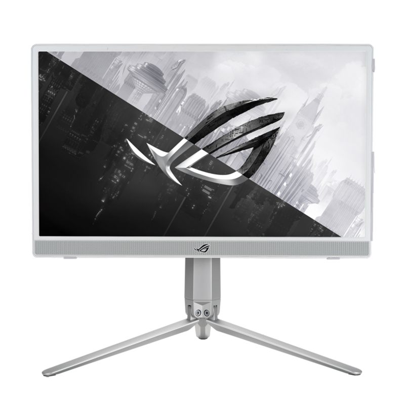 Asus ROG Strix 15.6in FHD IPS 144Hz Gaming Monitor - White (XG16AHP-W)