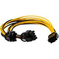 Generic PCIE 6pin (F) to 2x6+2pin (M) Adapter