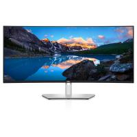 Dell 38in UltraSharp WQHD IPS Curved USB C Hub Monitor (U3821DW)